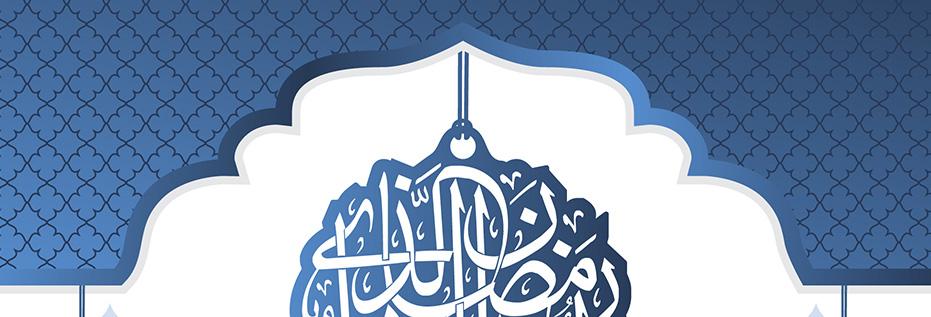 イスラームの概要