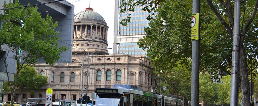 Melbourne Cour