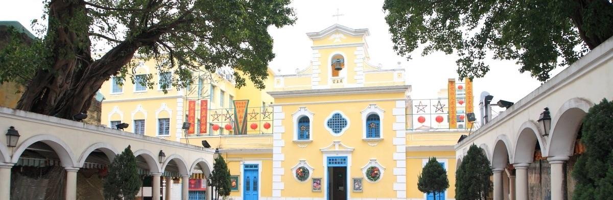 宗教法および宗教経営研究所